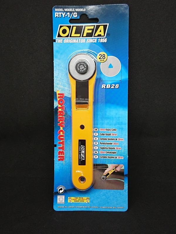 Cutter rotatif 28mm 1
